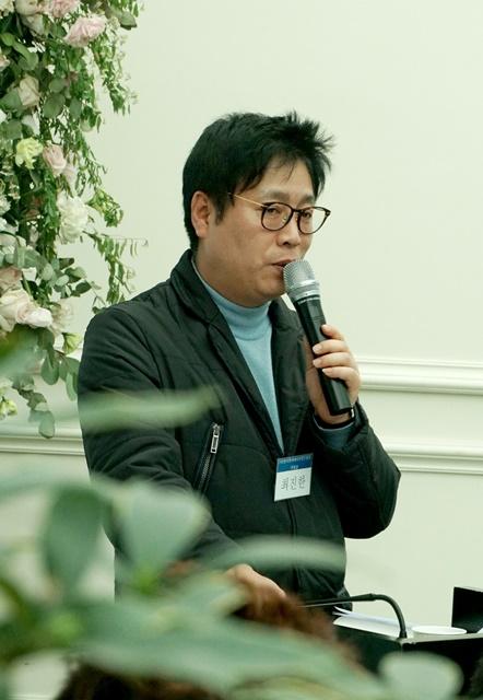 사업 업무 보고_최진한 부회장